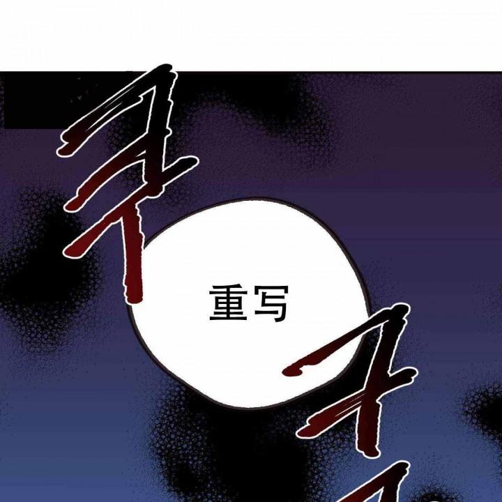 《恋爱禁区/上司限定》韩漫更新,第三话免费在线看& 全本资源链接
