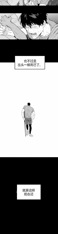 《不走路的腿》耽漫上新,第一话免费在线阅读&全本全集链接指路