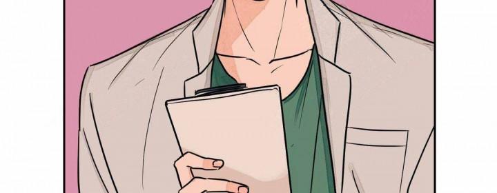 《爱我吧,医生!》耽漫更新,第四话在线免费阅读&全本全集链接指路