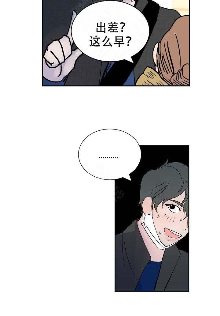 漫画《坏习惯》
