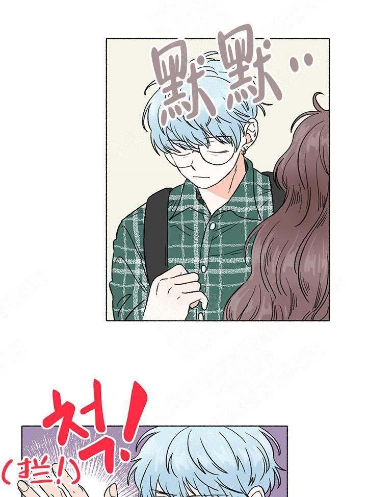 漫画上新《与磊同行》