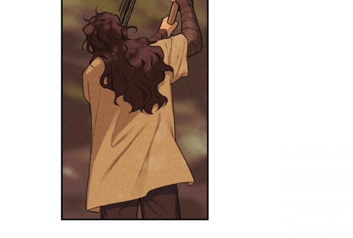 《我不是樵夫》漫画免费在线阅读,13话百度云网盘  第22张