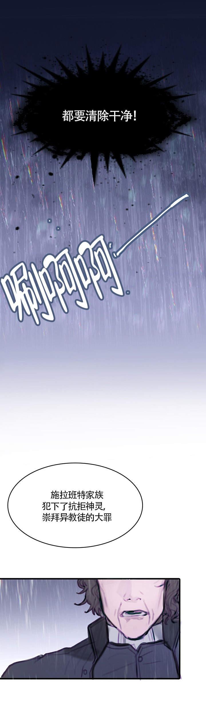 《恶魔之舞》漫画更新,第一话免费阅读&全本全集资源指路