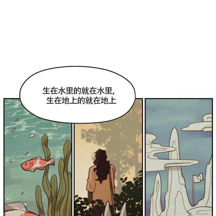 我非樵夫-古风漫画免费阅读-完整版汉化资源首发-泡漫画