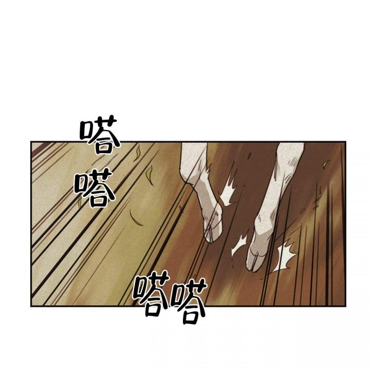 《我不是樵夫》漫画免费在线阅读,13话百度云网盘  第23张