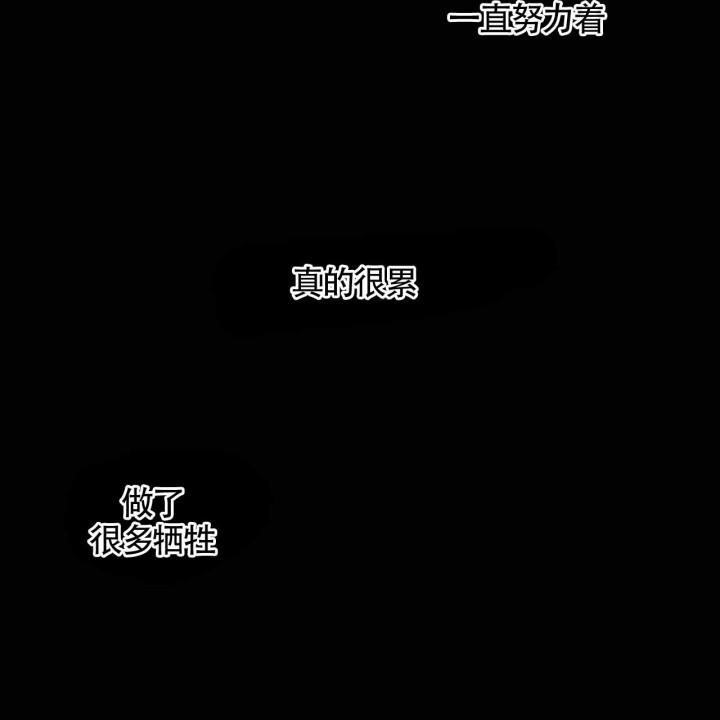 X的剧毒——耽漫《X的剧毒》上新,被抛弃的身体被改造了(第二话免费阅读)